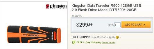 DTR500-128GB