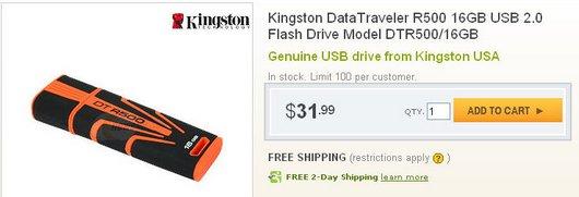 DTR500-16GB