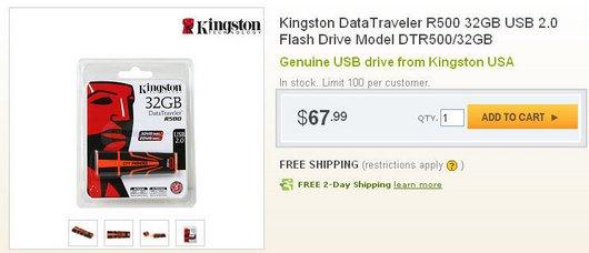 DTR500-32GB